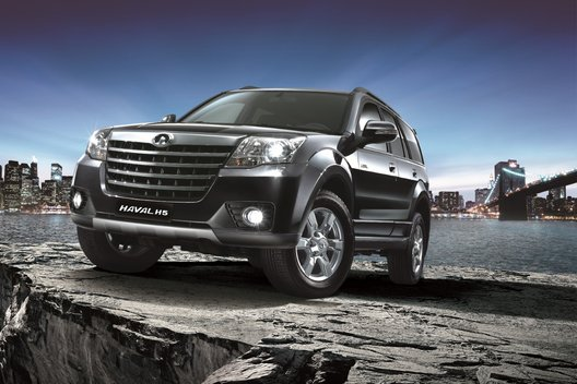 Haval H5 King